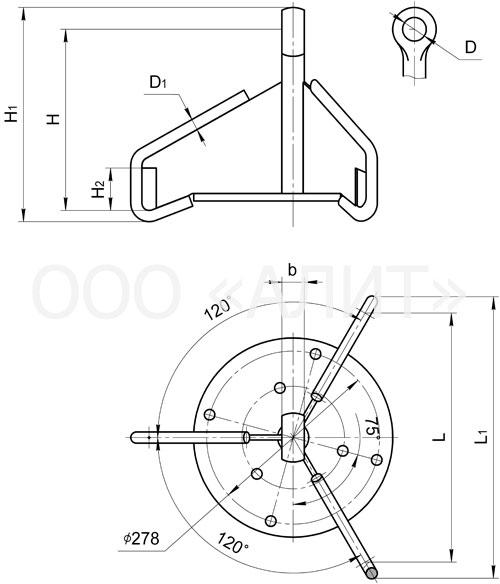3ku2 - Коромысла трехцепные универсальные типа 3КУ