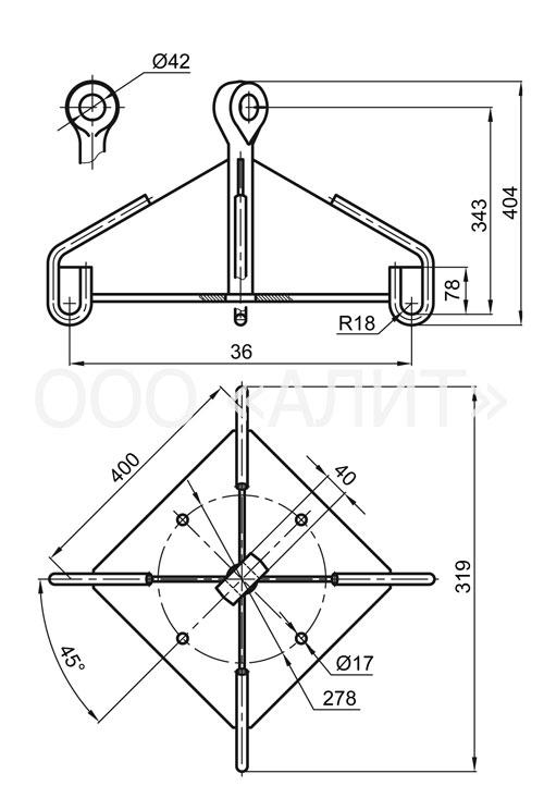 45678KU1 - Коромысла универсальные типа 4КУ, 5КУ, 8КУ