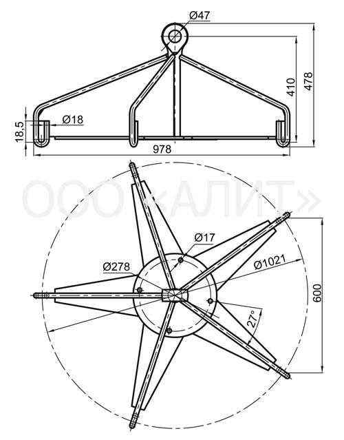 45678KU3 - Коромысла универсальные типа 4КУ, 5КУ, 8КУ