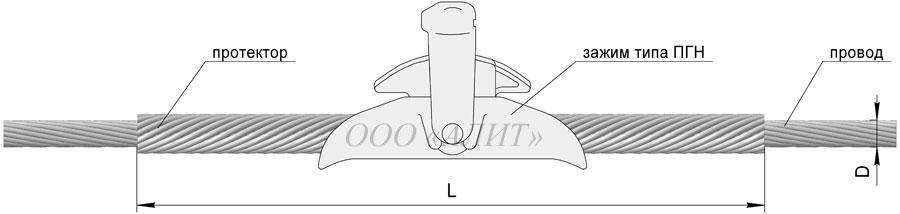 PZ Dpr 1B1 - Протектор спиральный защитный ПЗ-Dпр-1Б (ПГН)
