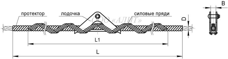 SP Dpr 6B - Зажим поддерживающий спиральный СП-Dпр-6Б (аналог ПС-Dпр-П)